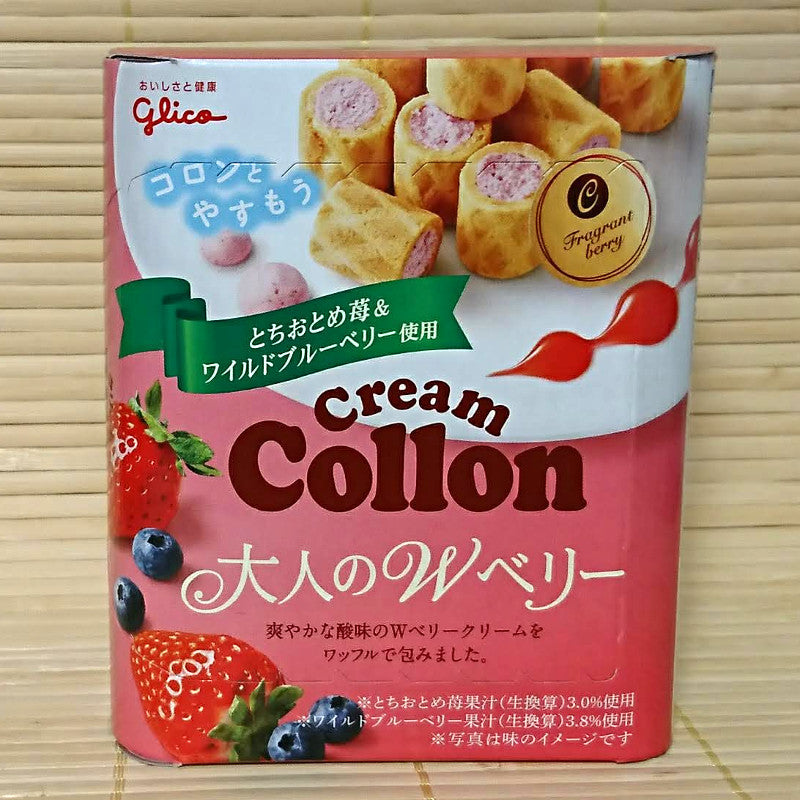 Collon Chocolate Filled Cookies - Double Berry