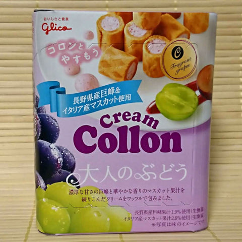 Collon Chocolate Filled Cookies - GRAPE