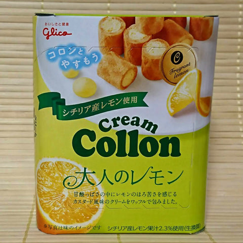 Collon Chocolate Filled Cookies - Lemon