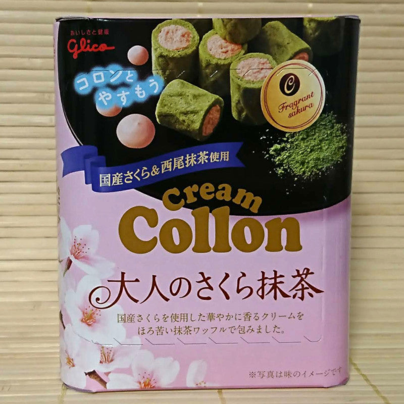 Collon Chocolate Filled Cookies - SAKURA