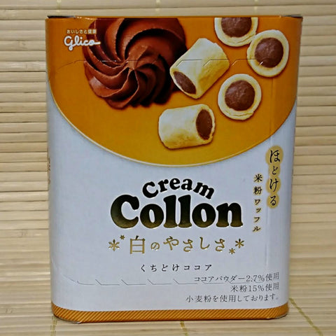 Collon Chocolate Filled Cookies - COCOA