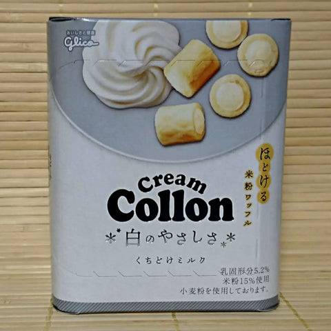 Collon Chocolate Filled Cookies - WHITE Milk