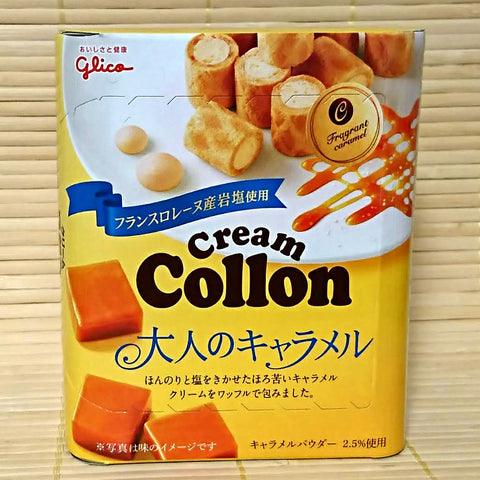 Collon Chocolate Filled Cookies - Caramel