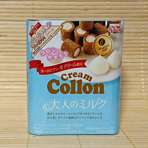 Collon Chocolate Filled Cookies - Fragrant Milk