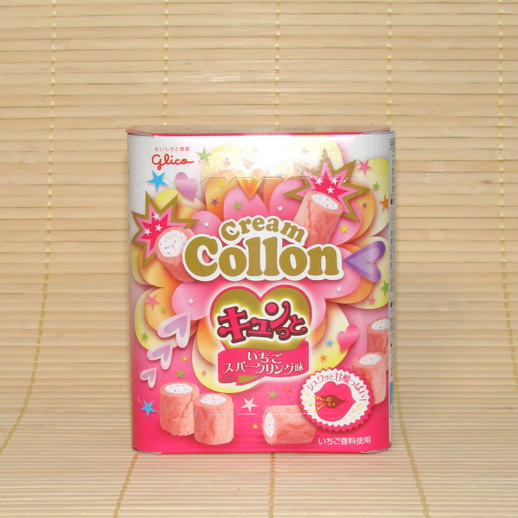 Collon Filled Cookies - Sparkling Strawberry