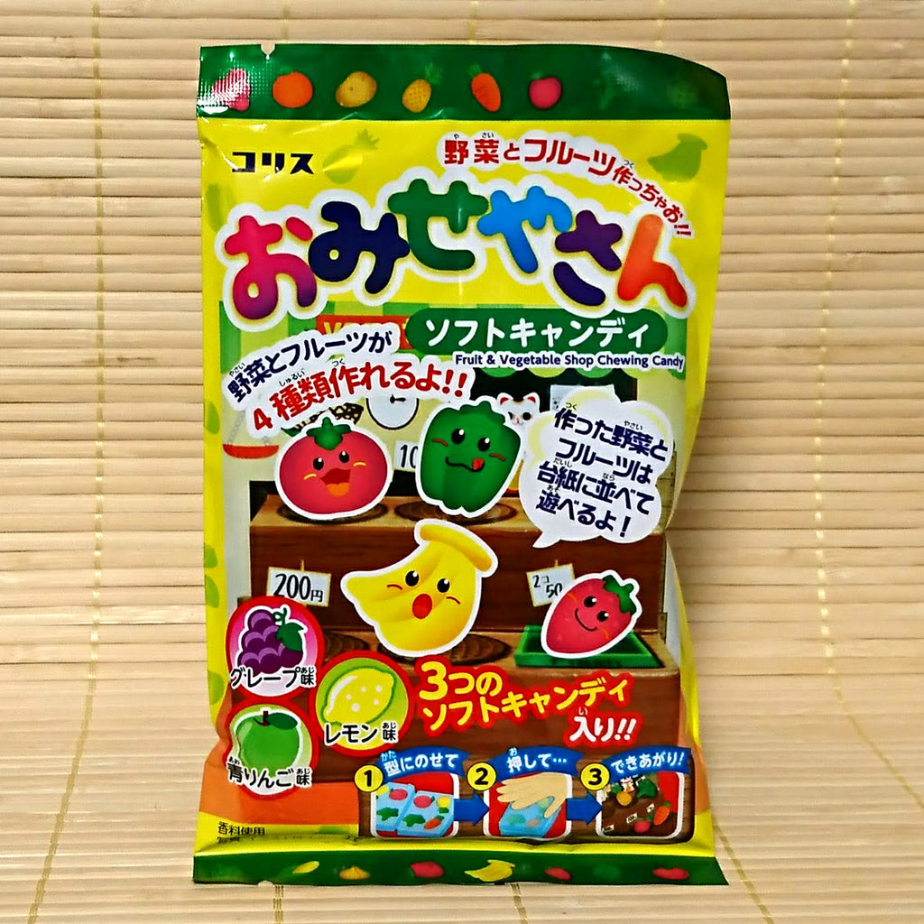 Omise Yasan - Fruit & Vegetable Mini Candy Kit