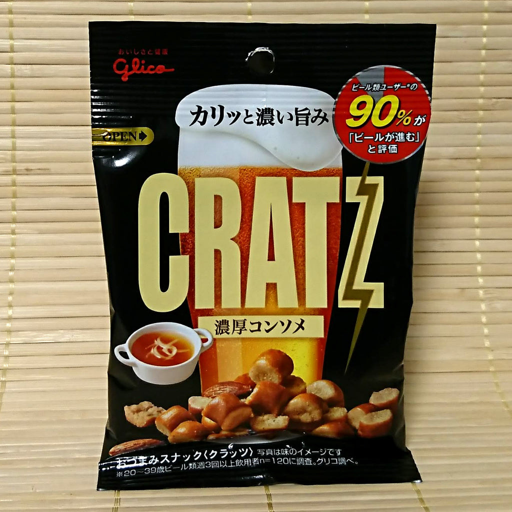 Cratz - Rich Consomme