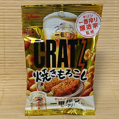 Cratz - Grilled Corn