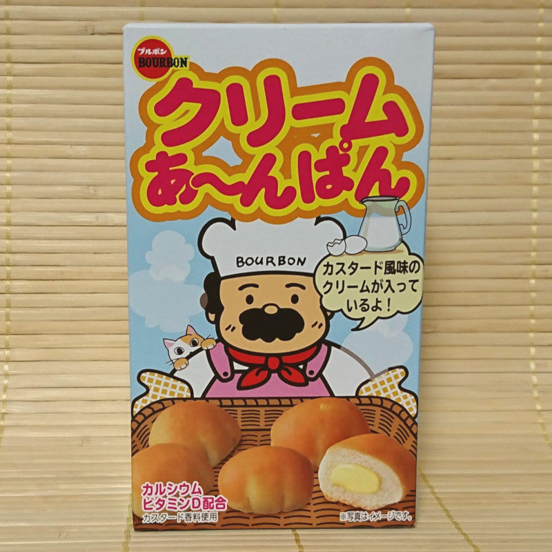 Choco Anpan Cookies - Cream Custard