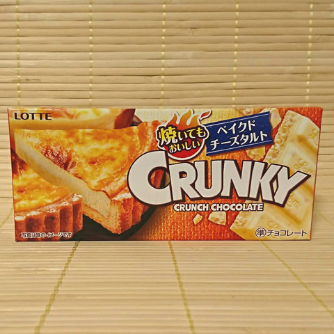 Crunky - Baked Cheese Tart Chocolate Bar