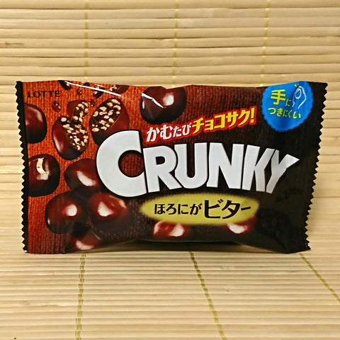Crunky Balls - Dark Bitter Chocolate
