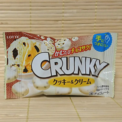 Crunky Balls - Cookie & Cream Chocolate