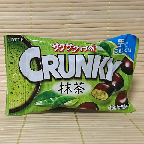 Crunky Balls - Green Tea Chocolate