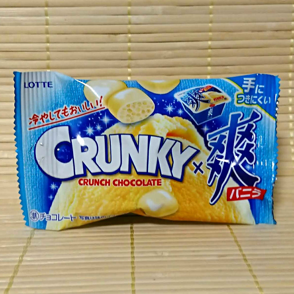 Crunky BALLS - Vanilla Ice Cream Chocolate