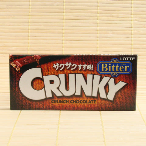 Crunky - Bitter Dark Chocolate Bar