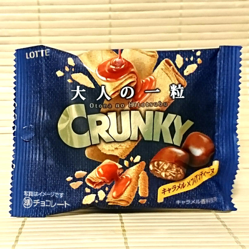 Crunky Balls - Caramel Cookie Chocolate