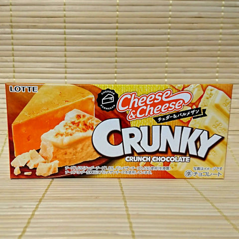 Crunky - Double Cheese Chocolate Bar