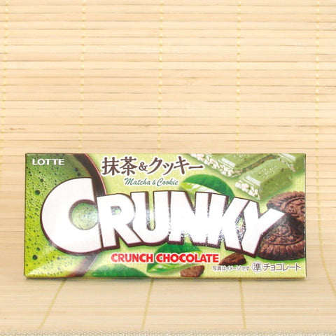Crunky - Green Tea & Cookie Chocolate Bar