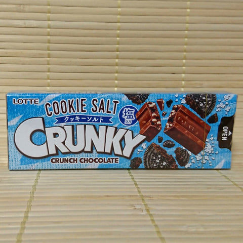 Crunky - Cookie Salt (Slim Pack)