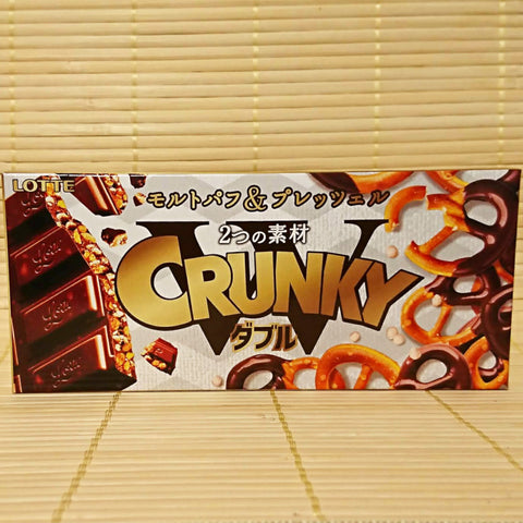 Crunky - Pretzel & Puffs Chocolate Bar
