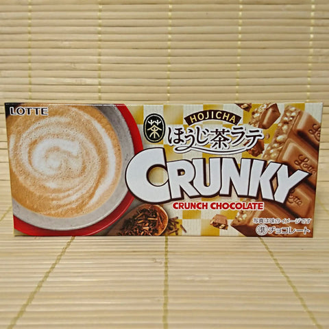 Crunky - Hojicha Latte Chocolate Bar