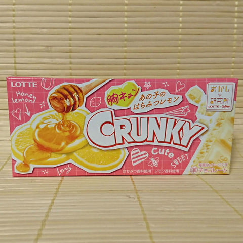 Crunky - Honey Lemon Chocolate Bar