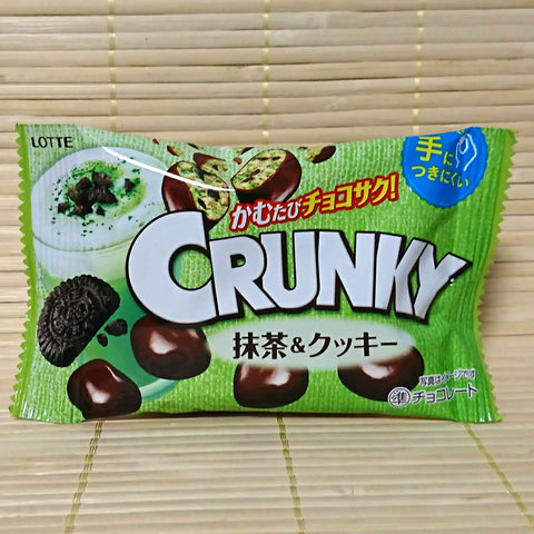 Crunky Balls - Green Tea Cookie Chocolate