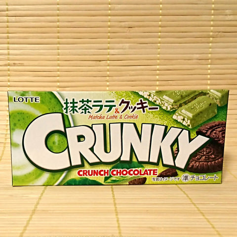 Crunky - Green Tea Latte Cookie Chocolate Bar