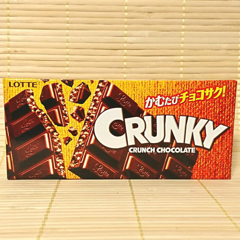 Crunky - Milk Chocolate Bar