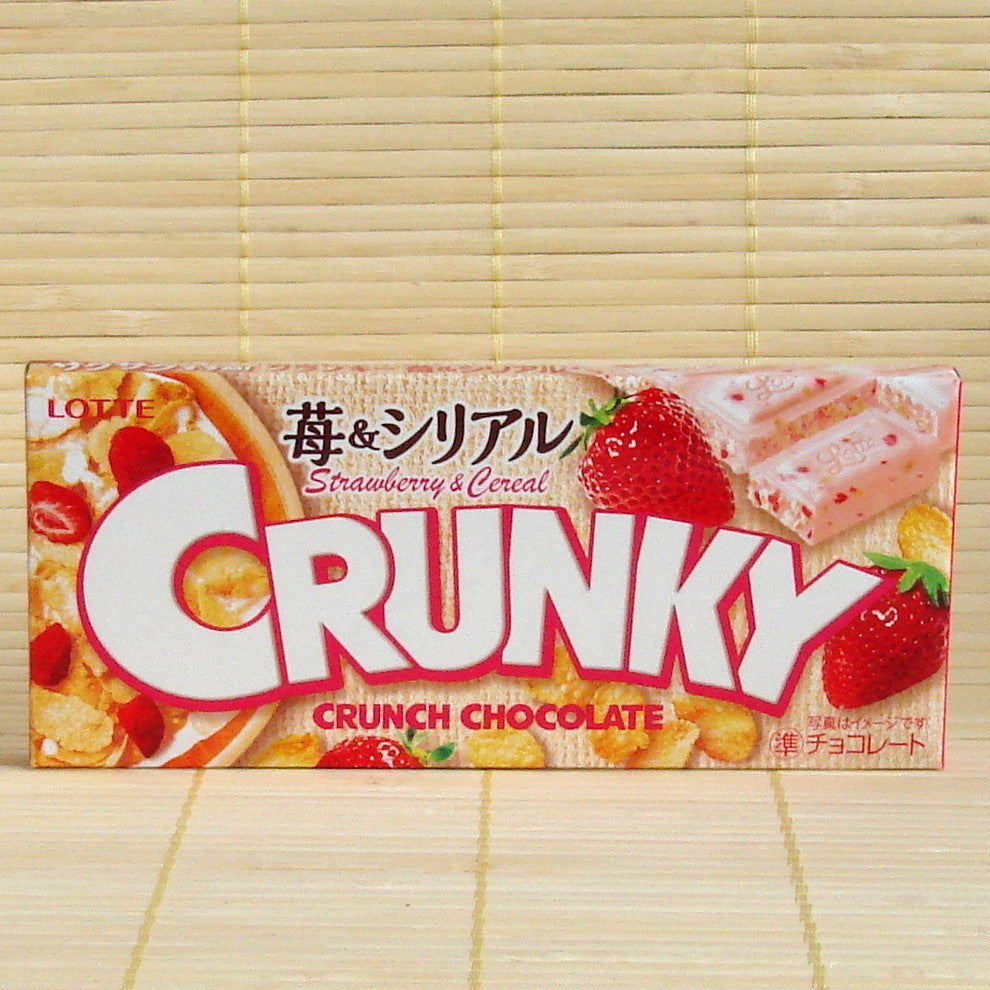 Crunky - Strawberry & Cereal Chocolate Bar