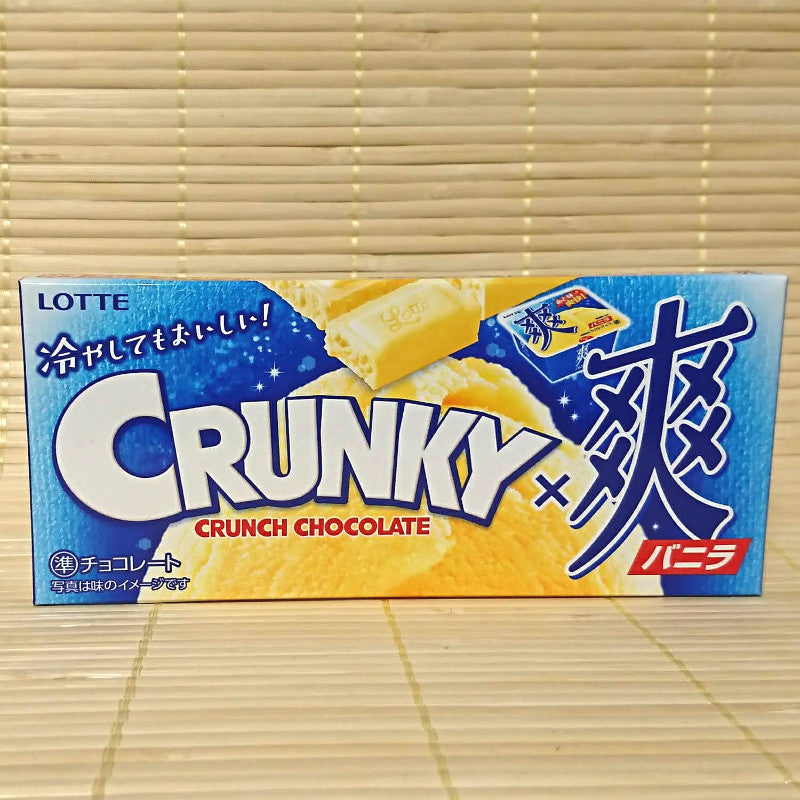 Crunky - Vanilla Ice Cream Chocolate Bar