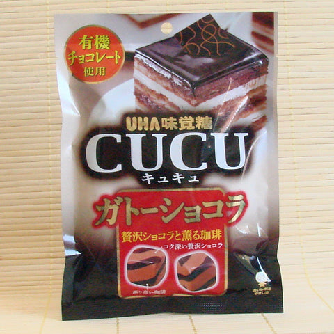 CUCU Hard Candy - Chocolate Cake