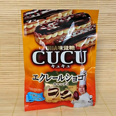 CUCU Hard Candy - Chocolate Eclair