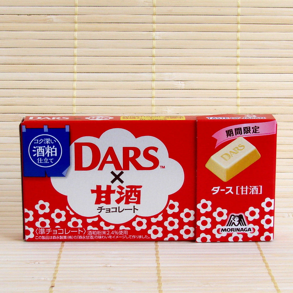 DARS Chocolate - Amazake (Fermented Rice)