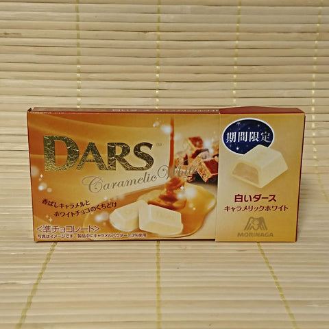 DARS Chocolate - Caramelic White