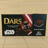 DARS Chocolate - Star Wars Dark Lord Bitter