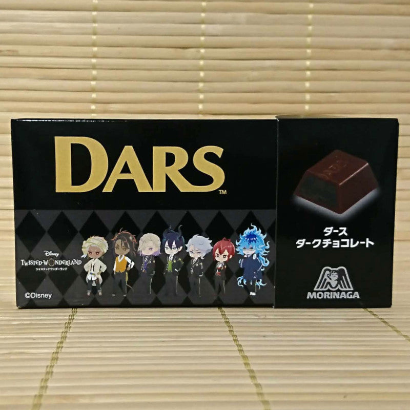 DARS Chocolate - Dark Bitter (Twisted Wonderland)