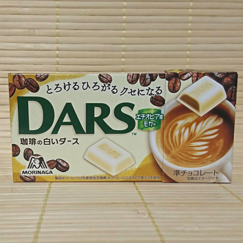 DARS Chocolate - Ethiopian Coffee Mocha