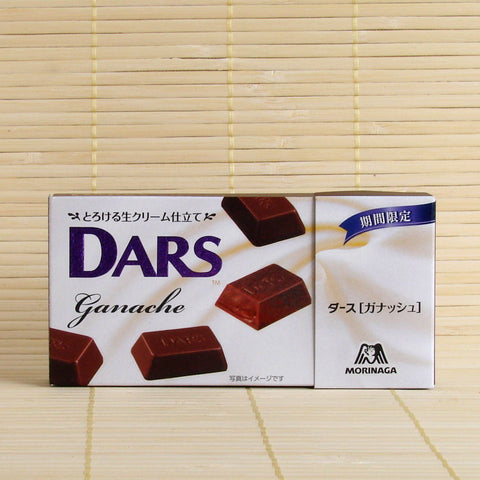 DARS Chocolate - Ganache