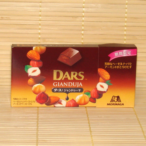DARS Chocolate - Gianduja (Hazelnut & Almond)