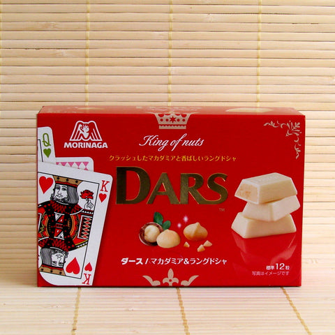 DARS White Chocolate - King of Nuts Macadamia
