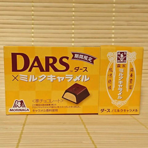 DARS Chocolate - Milk Caramel