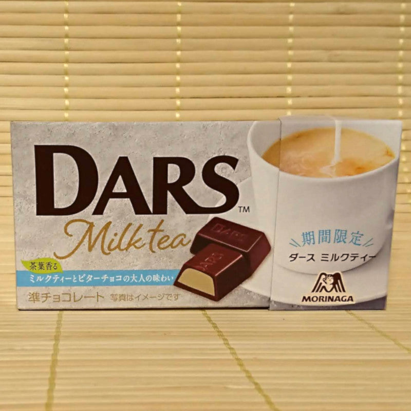 DARS Chocolate - Milk Tea