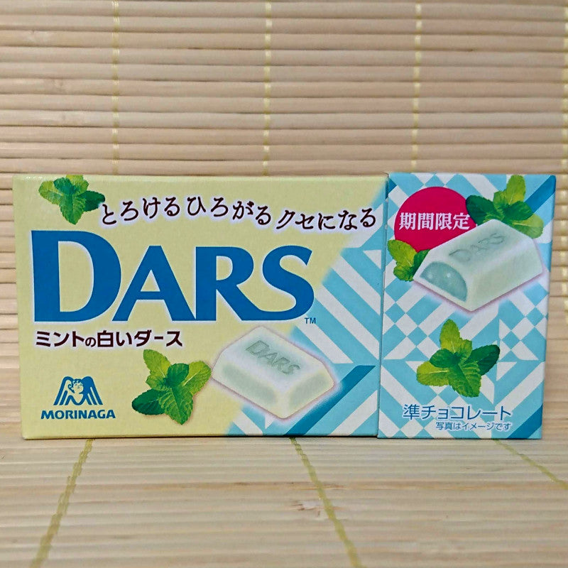 DARS Chocolate - White and Mint