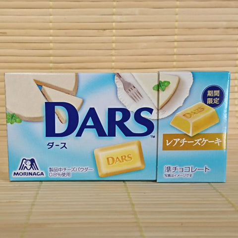 DARS Chocolate - Rare Cheesecake