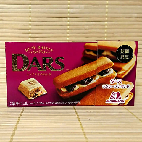 DARS Chocolate - Rum Raisin Cookie