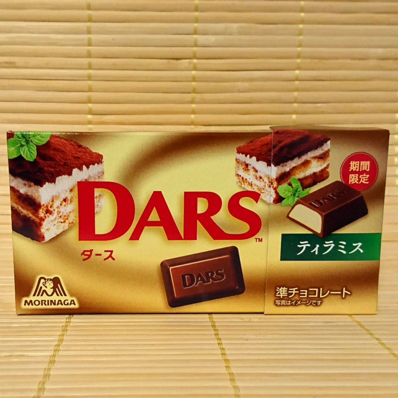 DARS Chocolate - Tiramisu