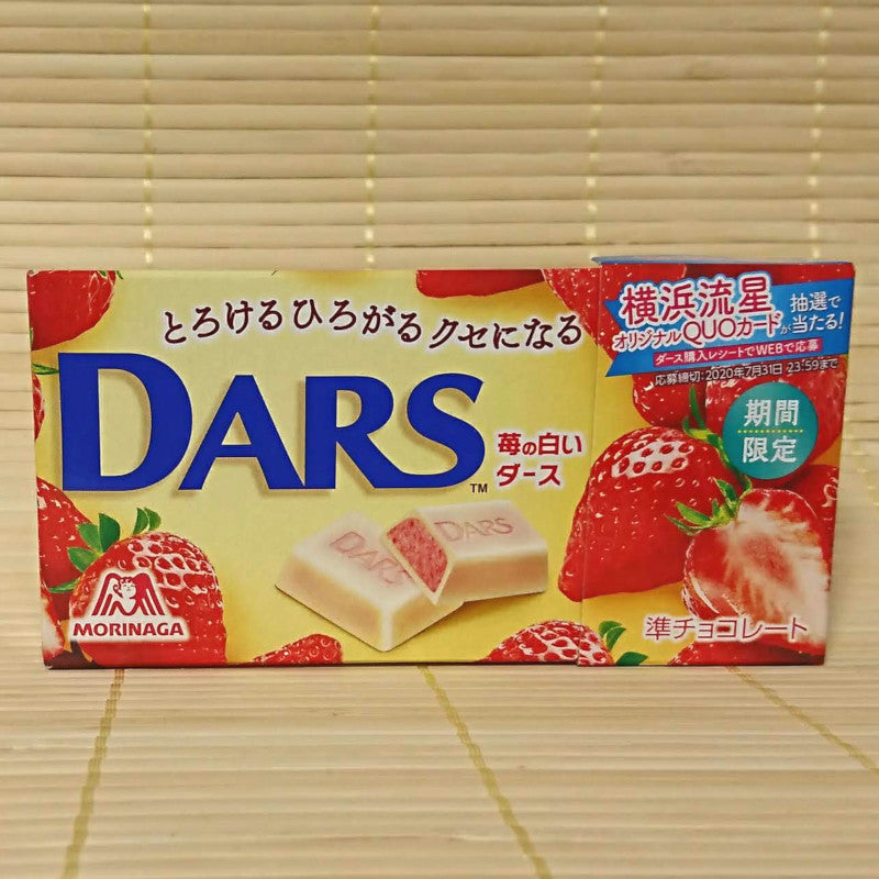 DARS Chocolate - WHITE Strawberry