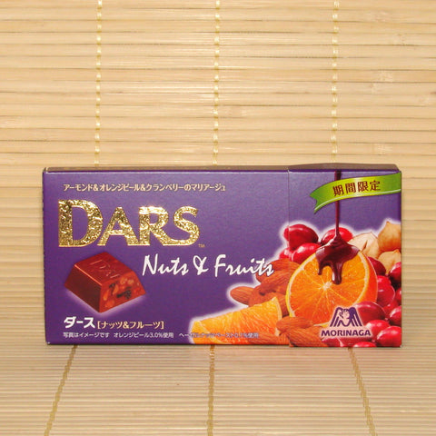 DARS Chocolate - Nuts and Fruit