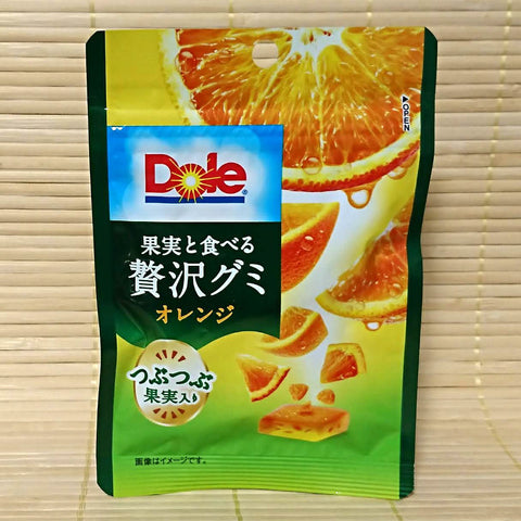 Dole Gummy Candy Cubes - Orange Peel